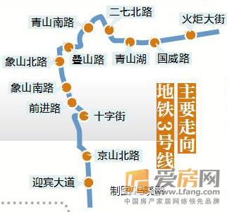 南昌地铁3号线今日开建图片
