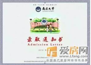 """""""211""""工程高校,南昌大学每年 报到卡等,其中纪念卡封面图案为图片"""
