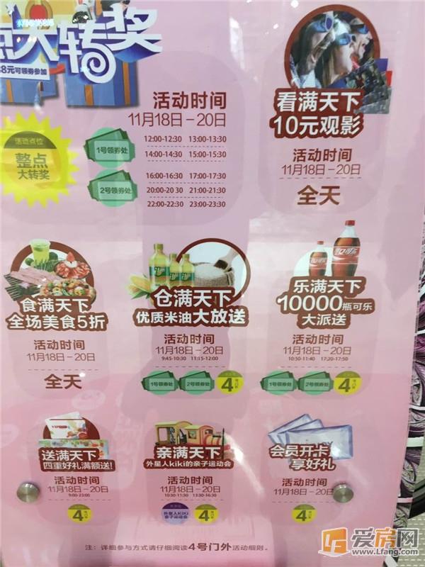 南昌新城吾悦广场开业盛况直播图片
