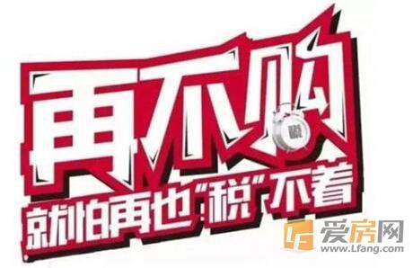 2016南昌车交会12月16-18日火力全开