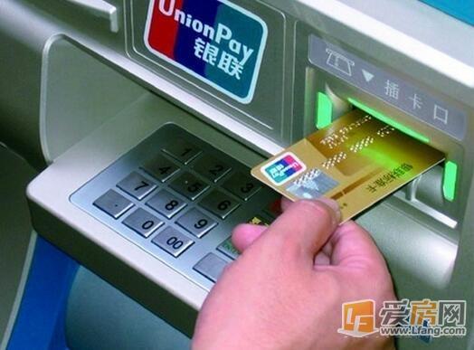 跨行ATM取现手续费