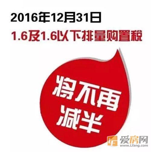 2016南昌汽车交易会