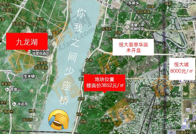 溢价92.4%!南昌县两宗地成交楼面价为3852元/㎡