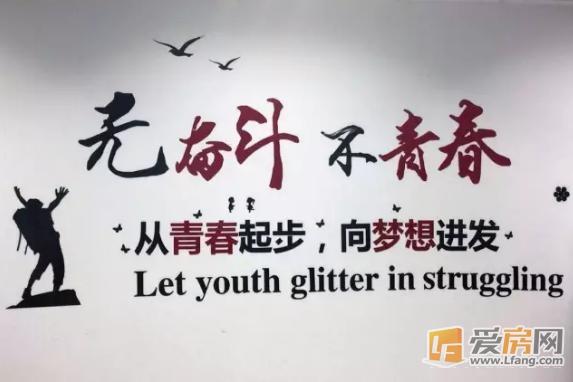 无奋斗不青春丨放下你的焦虑,向着不平凡出发
