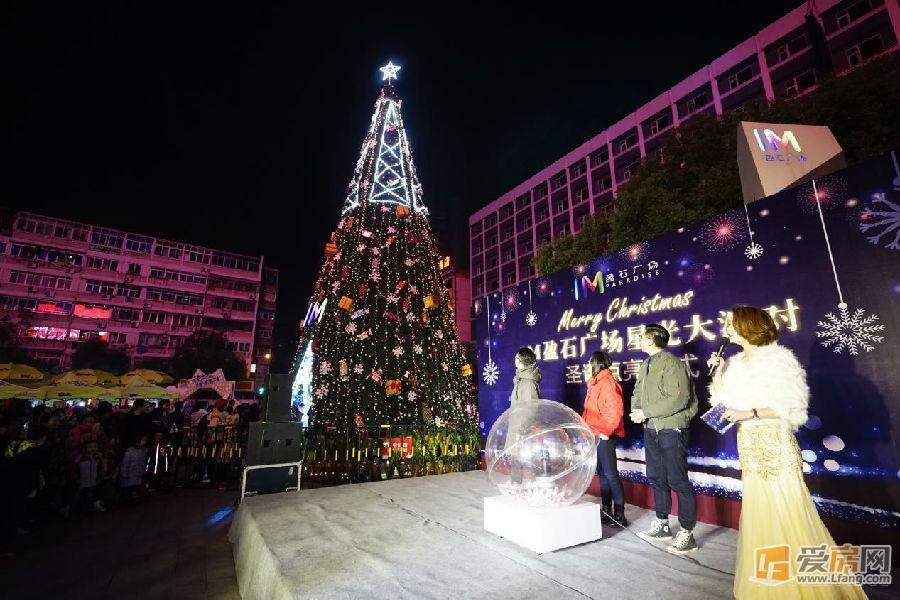 点亮圣诞星,im盈石广场开启年末狂欢月