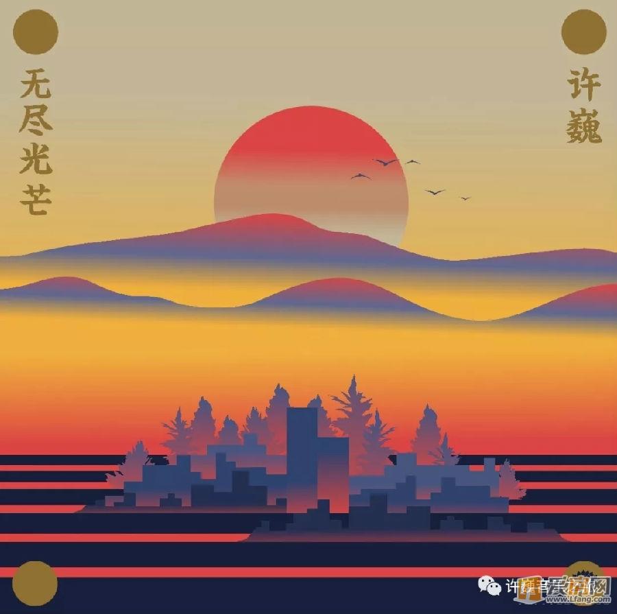 许巍发布了全新专辑《无尽光芒》每一刻都是崭