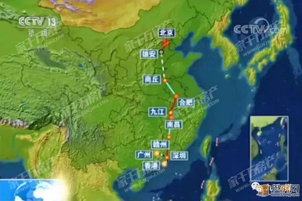 雄安新区与香港高铁直通