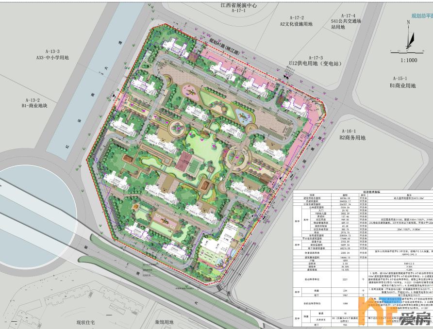 华润悦府规划图.png
