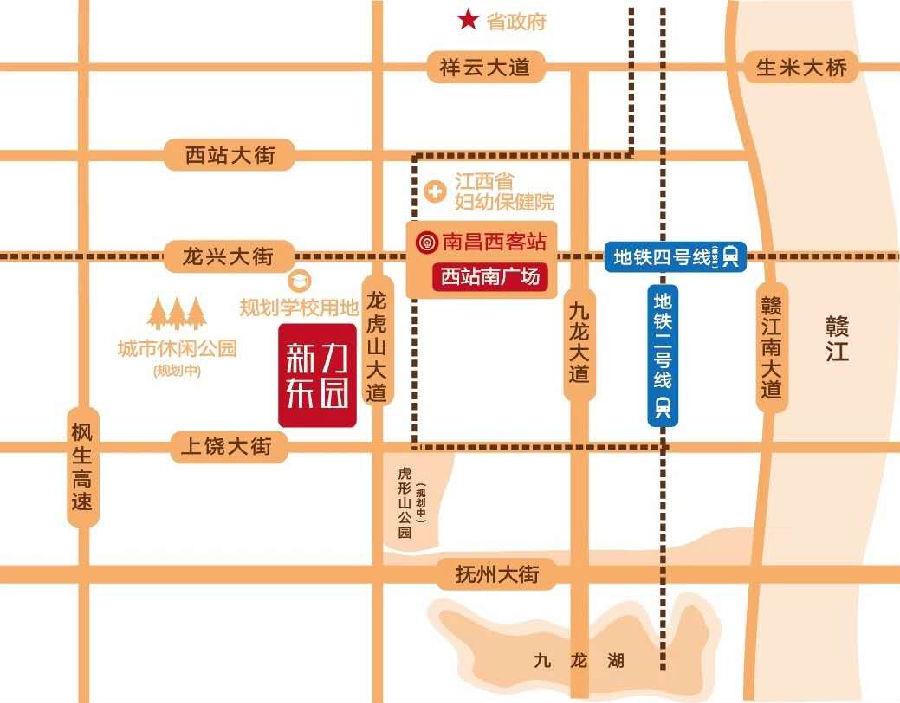东园区位图.png