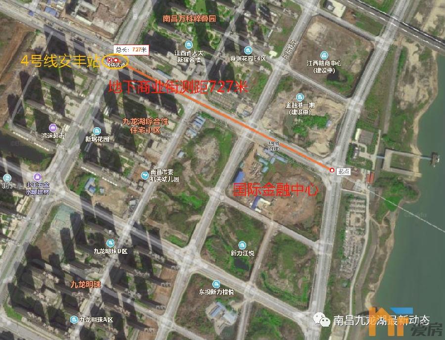 九龙湖此处大爆发!要建700米地下商城,还有江西第一…1.jpg