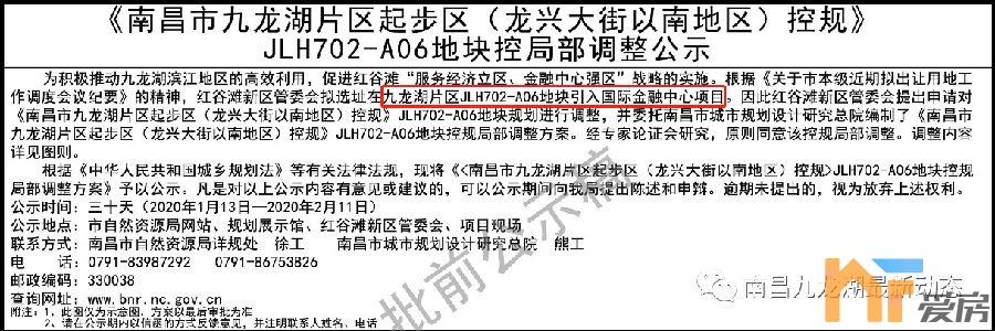 九龙湖此处大爆发!要建700米地下商城,还有江西第一…5.jpg