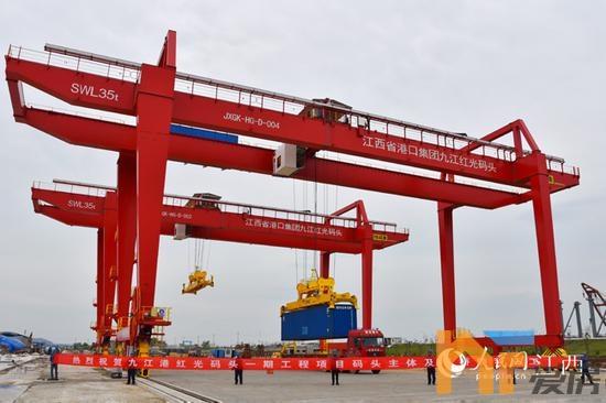 《【恒煊总代理】江西建设规模最大 标准最高集装箱码头交工验收》