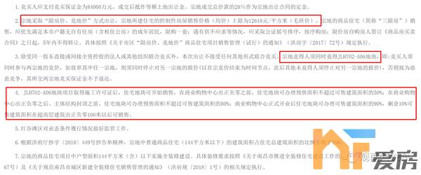 九龙湖西限价持续上涨!国际金融中心体量约50万方的配套住宅用地过审!