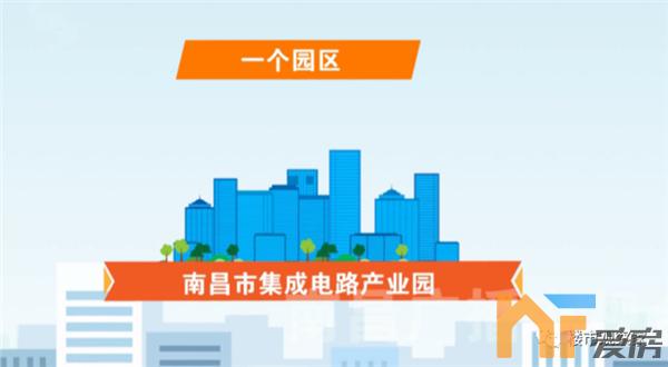 《【恒煊娱乐代理分红】五个中心 八个平台 南昌县金湖科创小镇最新规划出炉》
