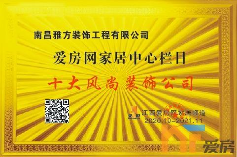 mmexport1602324096184.jpg