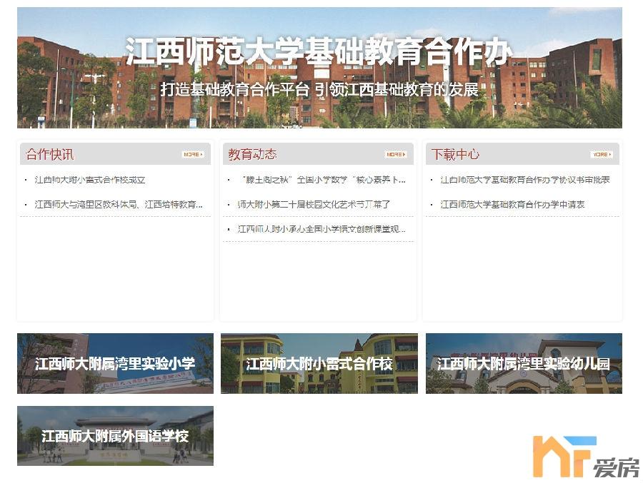 中国铁建书香瑶庭1.png