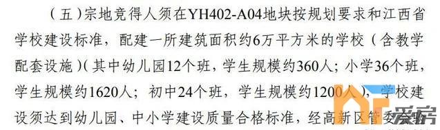 中国铁建书香瑶庭2.jpg