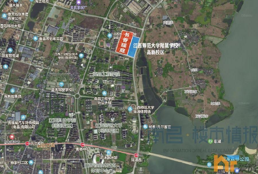 中国铁建书香瑶庭6.png