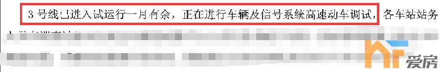 南昌地铁3号线9.png