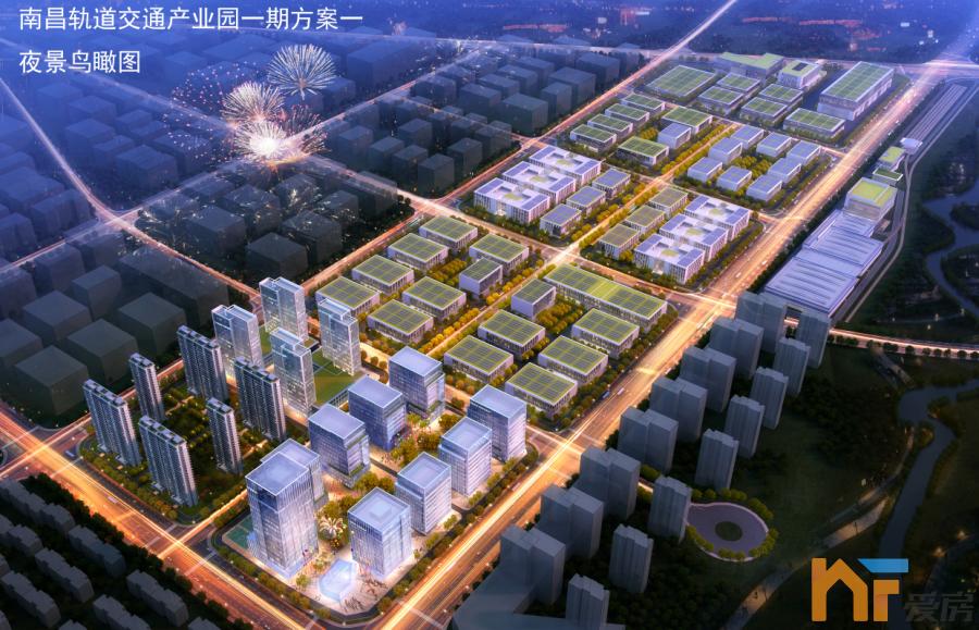 南昌轨道交通产业园一期重点项目8.png