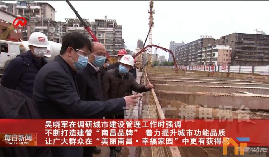 南昌轨道交通产业园一期重点项目12.png
