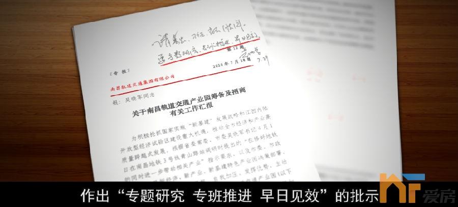 南昌轨道交通产业园一期重点项目14.png