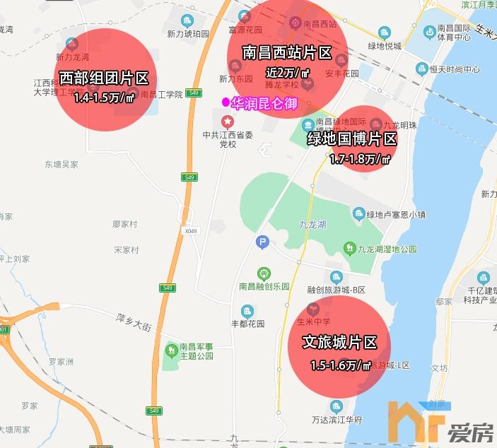 九龙湖片区.jpg