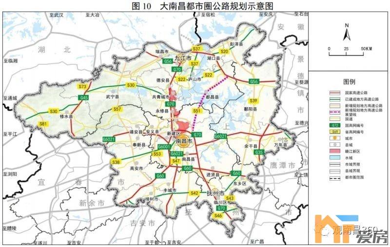 2021大南昌都市圈建设重点出炉!11.jpg