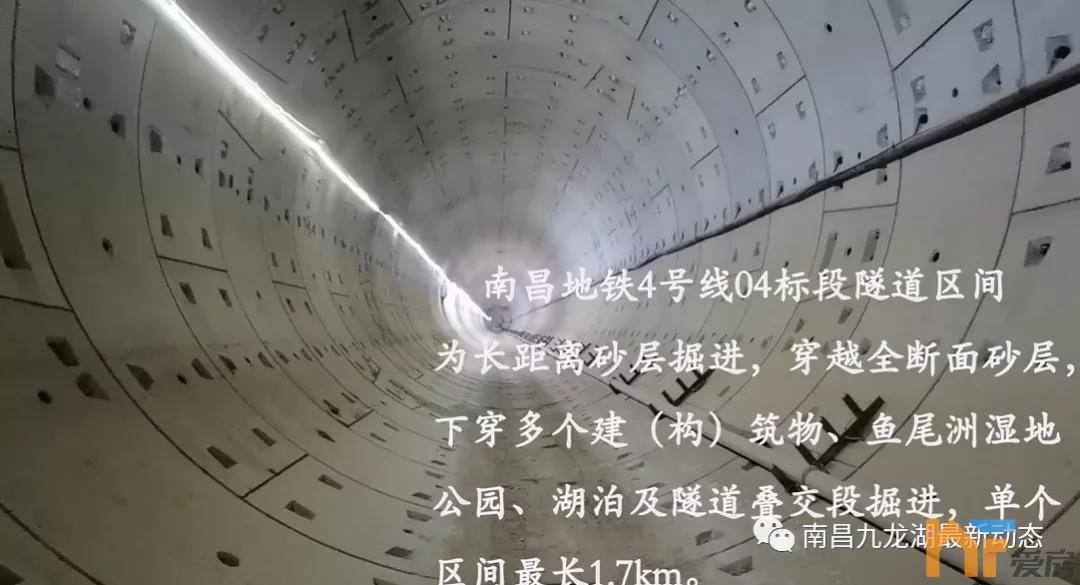 《【恒煊招商】提前封顶!地铁4号线望城车辆段项目咽喉区主体结构封顶》