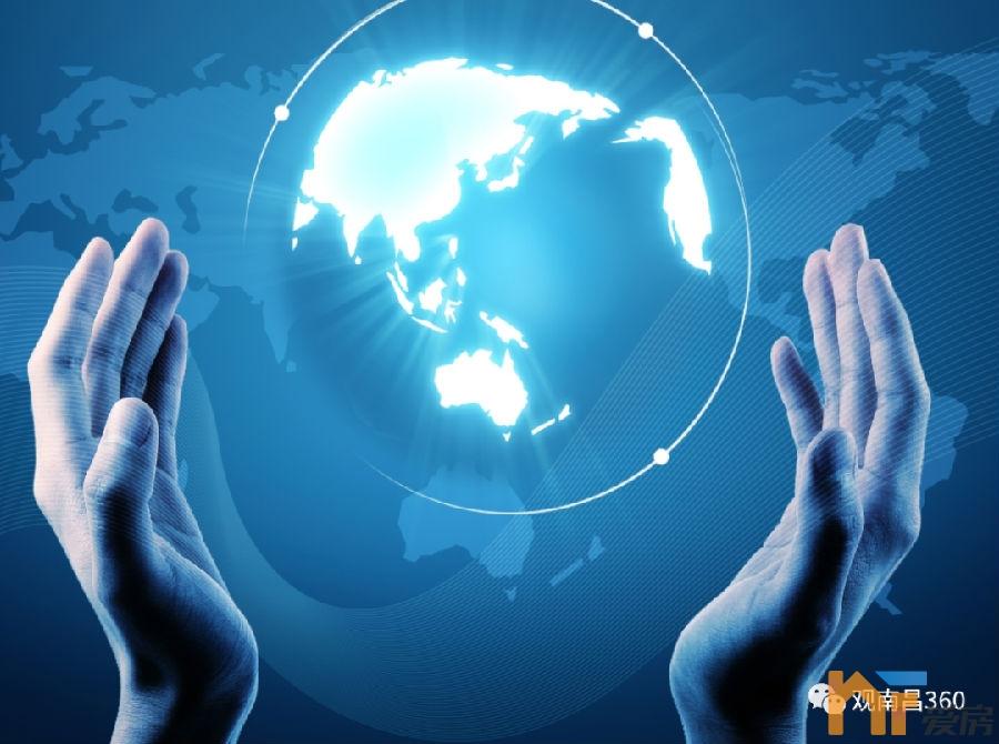 《【恒煊总代理】以科创、创新为主!南昌十四五规划及2035年远景目标出炉!》