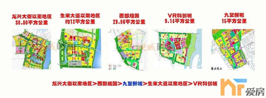 中国铁建加入九望新城2.jpg