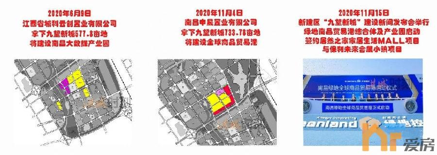 中国铁建加入九望新城3.jpg