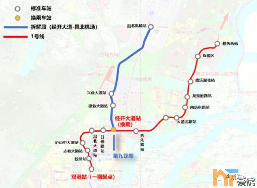 南昌地铁1号线北延1.png
