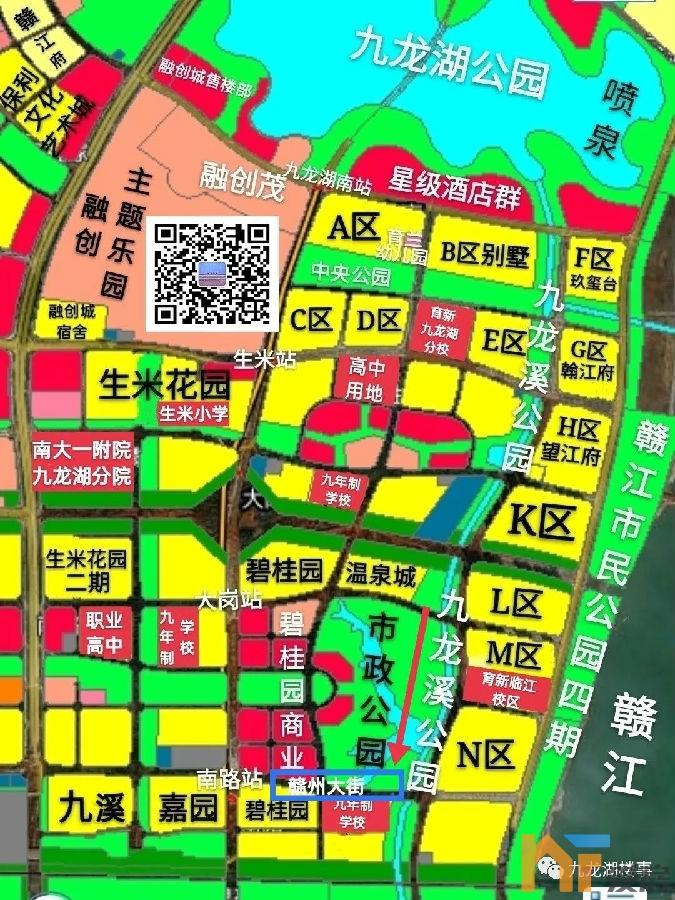 万达城江边小区通往地铁站的路即将要打通了,目前正在征地中!2.jpg