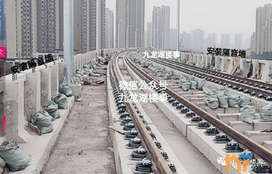 地铁四号线里面的施工进展4.jpg