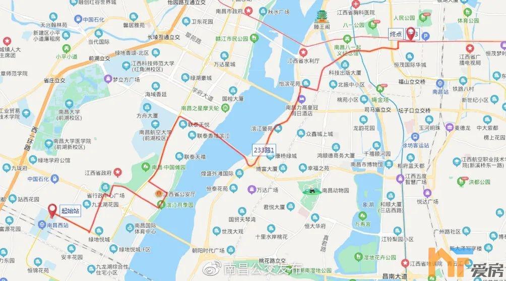 《【恒煊娱乐代理注册】注意!3月1日起九龙湖3条公交有调整!》