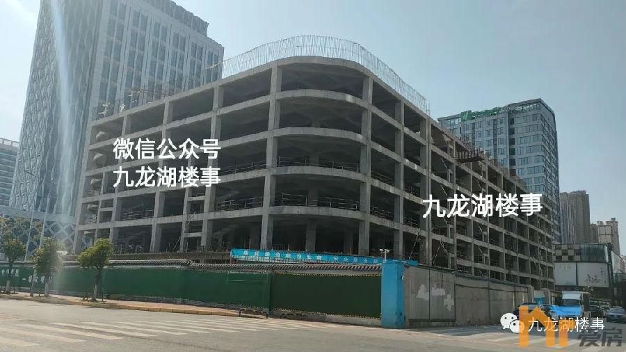 《【恒煊招商】可容纳856辆车!九龙湖这个高大上的停车场已封顶!》