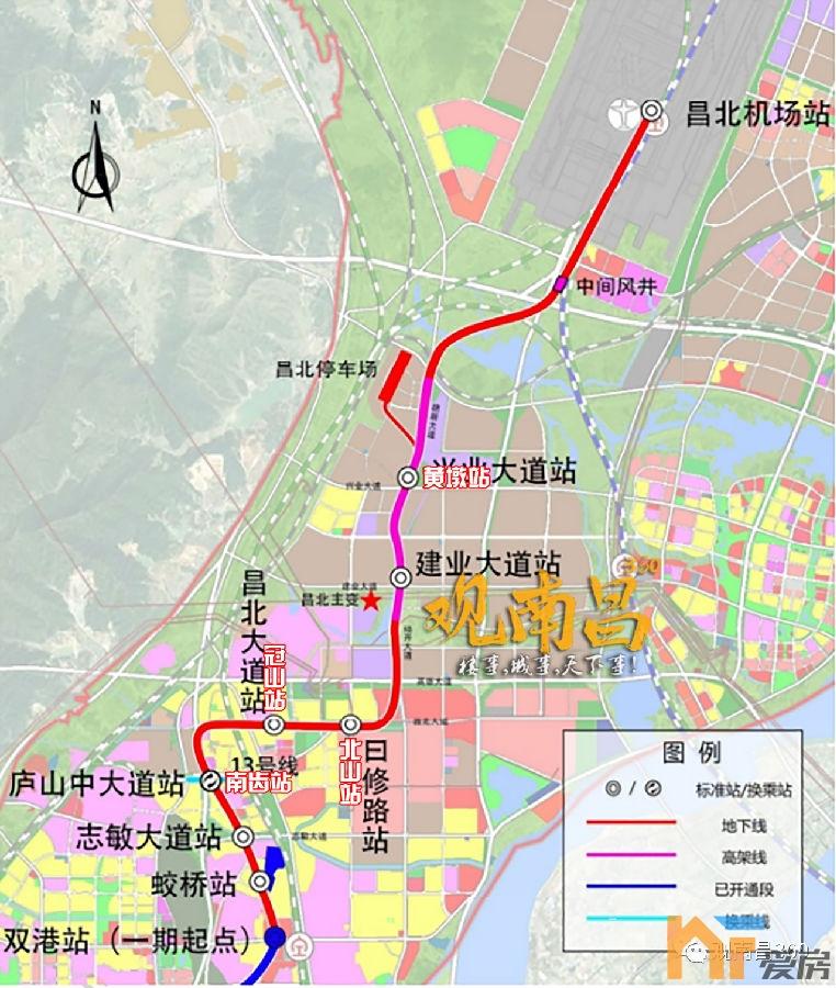 地铁1号线北延,2号线东延站点将更名1.png