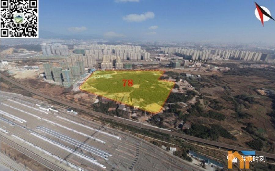 新建区2021年出地计划4.png