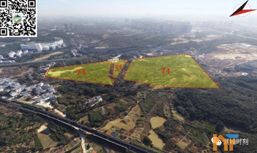 新建区2021年出地计划7.png