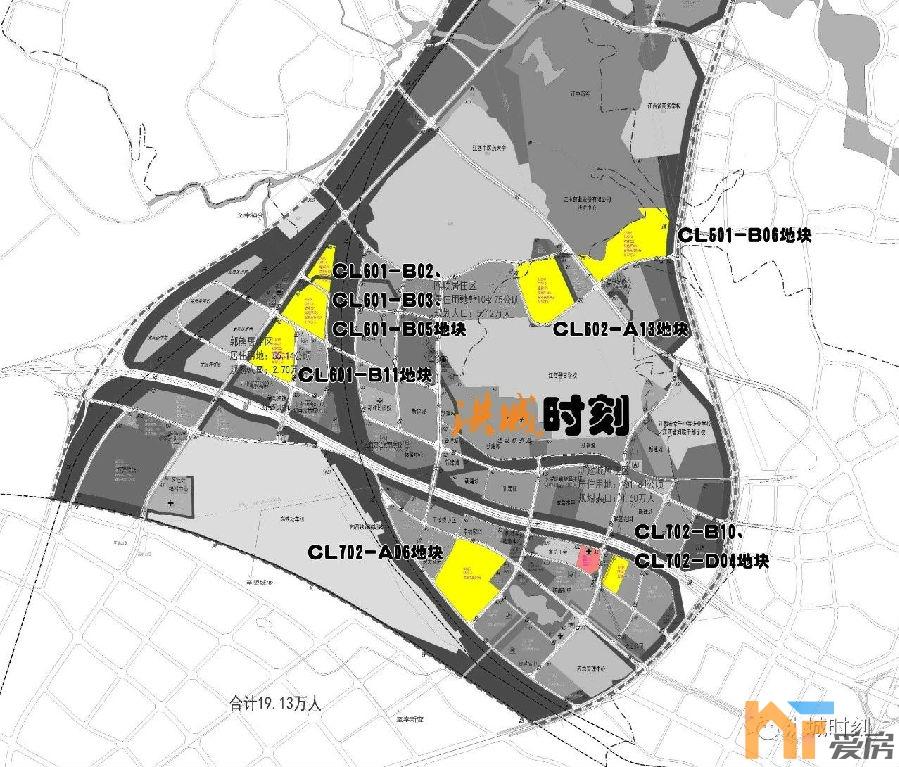 新建区2021年出地计划12.jpg