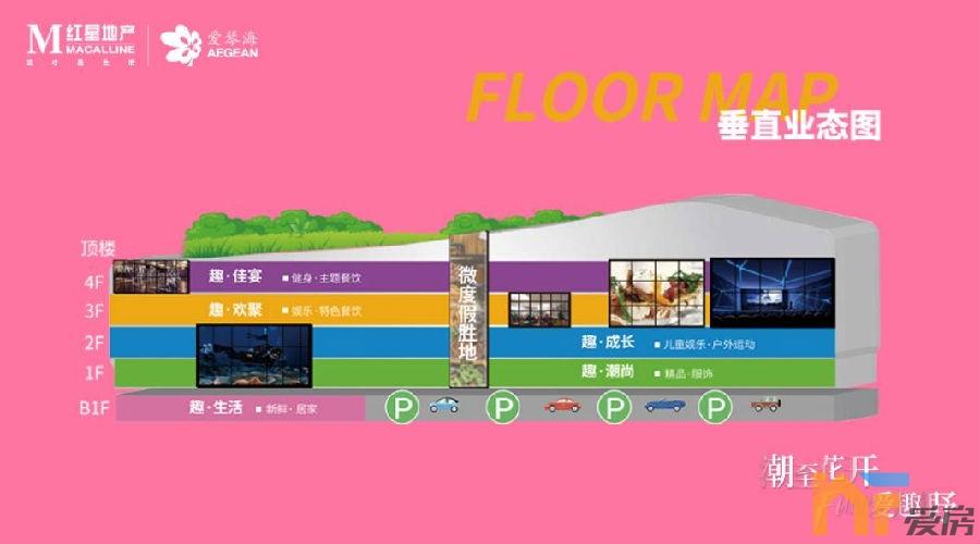 有望今年年底开业,南昌爱琴海购物公园开业冲刺100天6.png