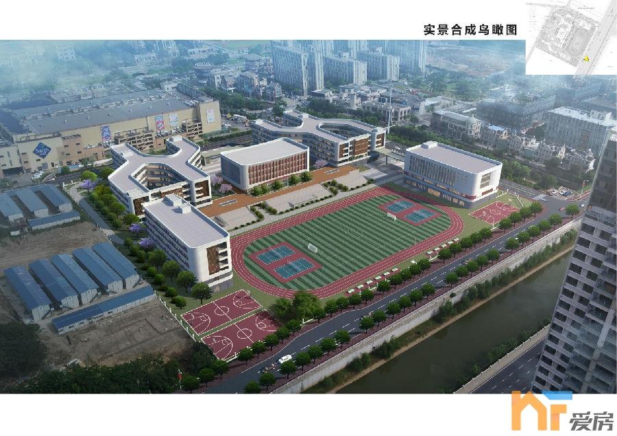 《红谷南大道学校项目》建设工程规划许可证批前公示1.jpg