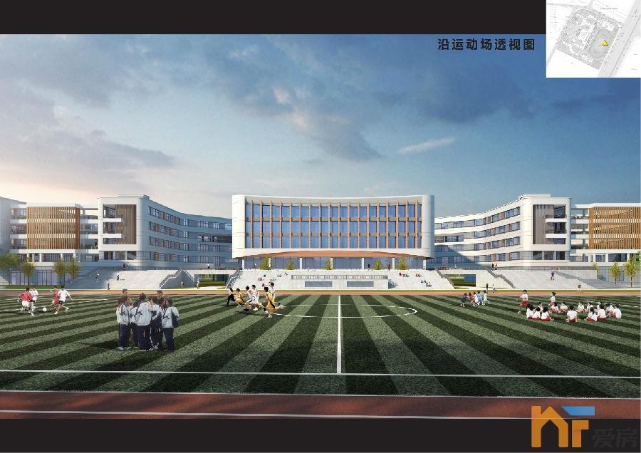 《红谷南大道学校项目》建设工程规划许可证批前公示4.jpg