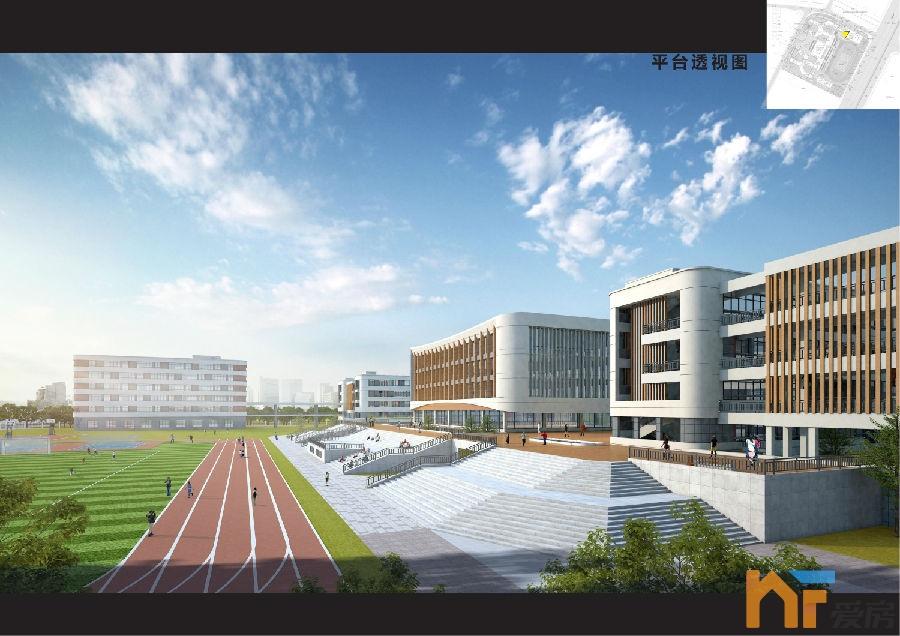 《红谷南大道学校项目》建设工程规划许可证批前公示5.jpg