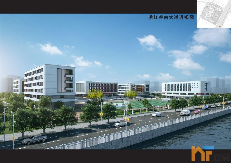 《红谷南大道学校项目》建设工程规划许可证批前公示6.jpg
