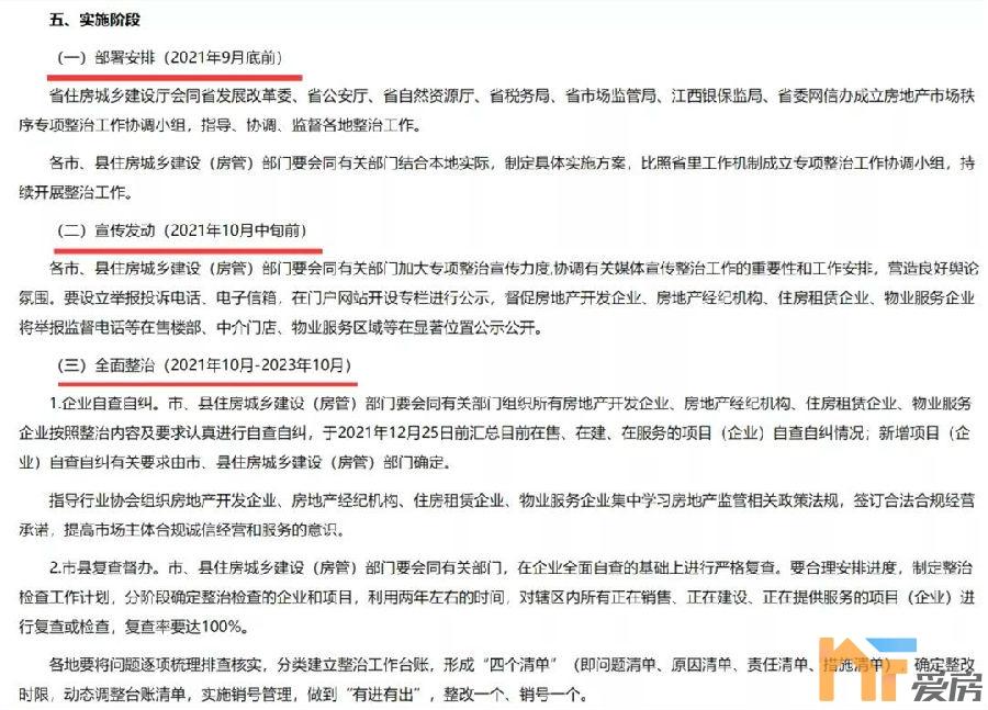 天悦首页最新!南昌蒋巷镇要纳入中心城区统一管控!