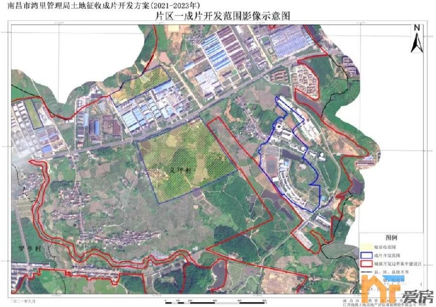 天悦首页涉及四个片区!湾里2824.12亩土地要征收、成片开发!